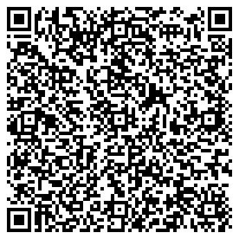 QR-код с контактной информацией организации РЯЗАНЬХОЗТОРГ