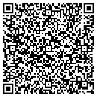 QR-код с контактной информацией организации ООО РЯЗХОЗТОРГ