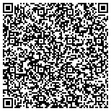 QR-код с контактной информацией организации РЯЗАНСКИЙ ЗАВОД ЖЕЛЕЗОБЕТОННЫХ ИЗДЕЛИЙ № 6, ОАО
