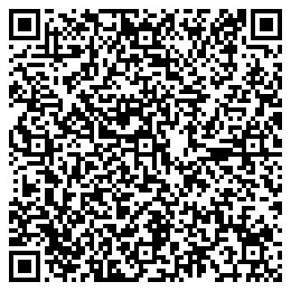 QR-код с контактной информацией организации МАРНОВ О.В.