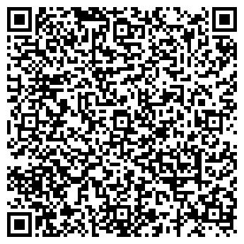 QR-код с контактной информацией организации СКЛАД БЫТОВОЙ ХИМИИ
