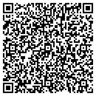 QR-код с контактной информацией организации ЧП БИРЮКОВА