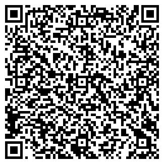 QR-код с контактной информацией организации ЧП ФИЛИНОЙ Ж.А.