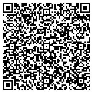 QR-код с контактной информацией организации АРЕАЛ ЗАО