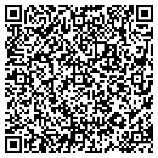 QR-код с контактной информацией организации РОЗНХП, ЗАО