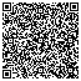 QR-код с контактной информацией организации ООО ОПЫТ