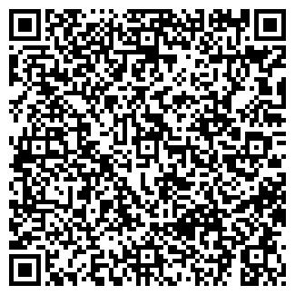 QR-код с контактной информацией организации ООО АРТ-ИКС