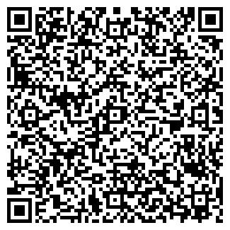 QR-код с контактной информацией организации ООО МЕДИАСТАЙЛ