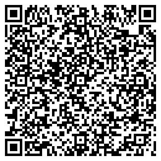 QR-код с контактной информацией организации ООО РАСКАД