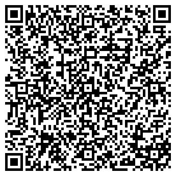 QR-код с контактной информацией организации МАГАЗИН ПОСАДСКИЙ ДВОР