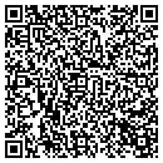 QR-код с контактной информацией организации НИКПА ПЛЮС