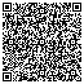 QR-код с контактной информацией организации РАСКАД, ООО