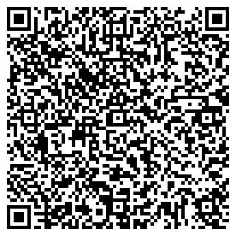 QR-код с контактной информацией организации СИЛИКАТ НПФ, ООО