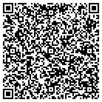 QR-код с контактной информацией организации БЕТОННЫЕ КОНСТРУКЦИИ, ООО
