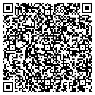 QR-код с контактной информацией организации РЯЗСТРОМ