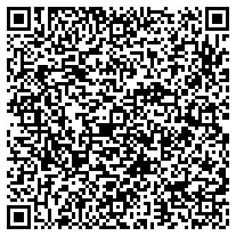 QR-код с контактной информацией организации СЕЛЬСТРОЙКОНСТРУКЦИЯ, ОАО