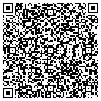 QR-код с контактной информацией организации СТРОМТРЕЙД, ООО