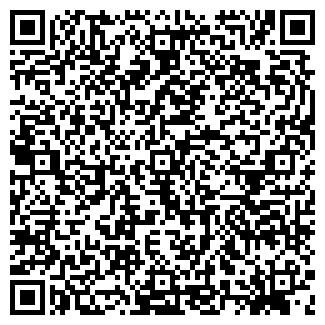 QR-код с контактной информацией организации ЦЕМСТРОЙ