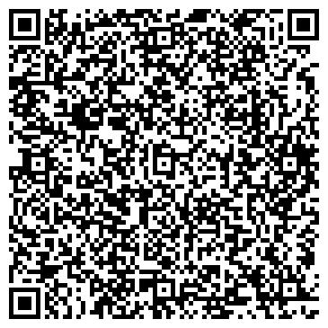 QR-код с контактной информацией организации ШТЕРН ЦЕМЕНТ РЯЗАНСКИЙ ФИЛИАЛ, ОАО