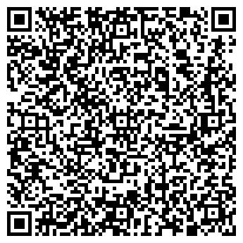 QR-код с контактной информацией организации КИРПИЧСТРОЙСНАБ, ООО