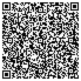 QR-код с контактной информацией организации СТРОЙРЕГИОНКОМПЛЕКТ, ООО