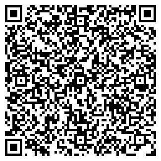 QR-код с контактной информацией организации КАМЕННЫЙ ВЕК ТД, ООО