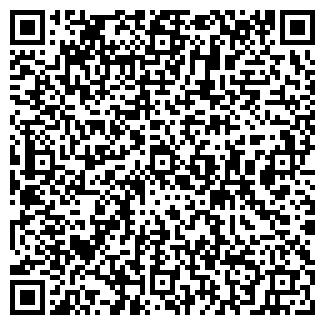 QR-код с контактной информацией организации КОВТУН А.С.