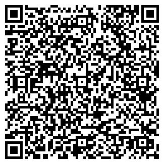 QR-код с контактной информацией организации РОСТИС, ООО