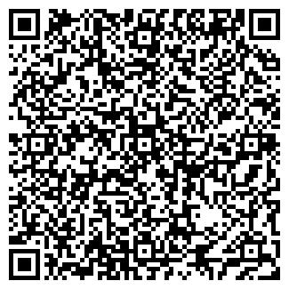 QR-код с контактной информацией организации ЧП ЛАВРОВА