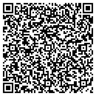 QR-код с контактной информацией организации ИЗОПАЙП, ЗАО