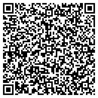 QR-код с контактной информацией организации ООО ТЕХНОКРОВЛЯ
