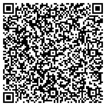 QR-код с контактной информацией организации ООО ХОЗДВОР