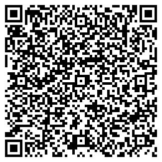 QR-код с контактной информацией организации ЛАКОНИТ, ООО
