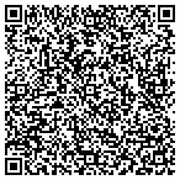 """QR-код с контактной информацией организации Магазин """"ЗОЛОТОЙ ПРИИСК"""""""