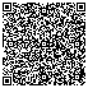 QR-код с контактной информацией организации ООО ОКНА РОСТА-ДМИТРОВ