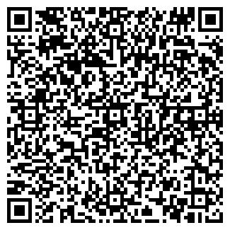 QR-код с контактной информацией организации АЛСК, ООО