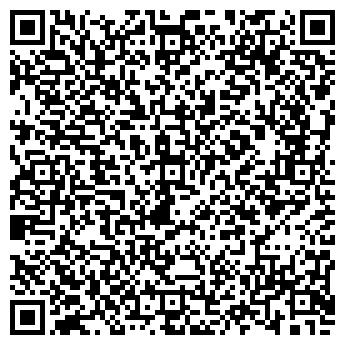 QR-код с контактной информацией организации ООО АПЛАСТ-Р