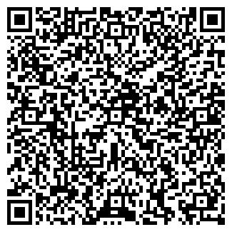 QR-код с контактной информацией организации АШЫК ЖОЛ ТОО