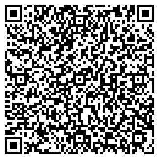 QR-код с контактной информацией организации ГРАНДСЕРВИС, ООО