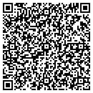 QR-код с контактной информацией организации САВИТ, ООО