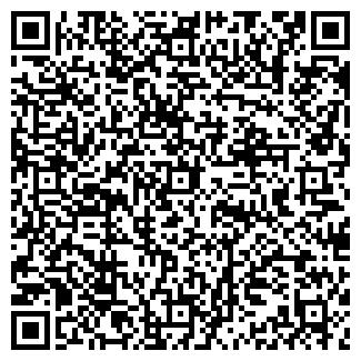 QR-код с контактной информацией организации СЕРВИС ПЛАСТ