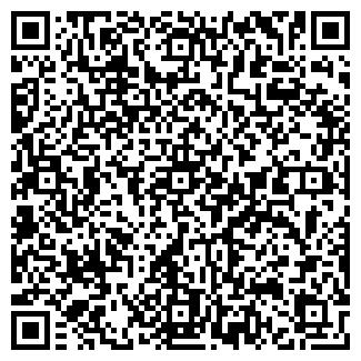 QR-код с контактной информацией организации ООО СТРОЙТЕХ