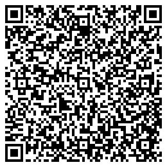 QR-код с контактной информацией организации КУРСЫ ГО