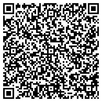 QR-код с контактной информацией организации АЯЗ ТОО
