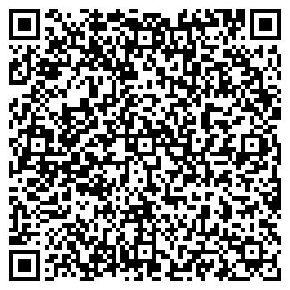 QR-код с контактной информацией организации СТАДИОН СПАРТАК