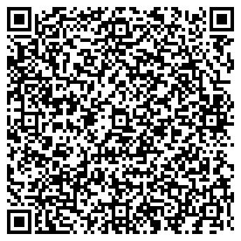 QR-код с контактной информацией организации ИНТЕГРАЦИЯ-ПЛЮС
