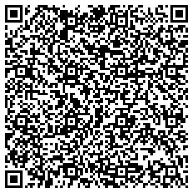 QR-код с контактной информацией организации «Завод точного литья», ОАО
