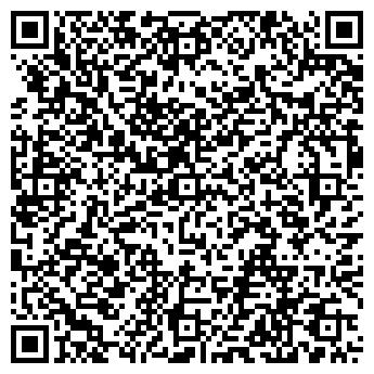 QR-код с контактной информацией организации ЦВЕТЛИТ-Р