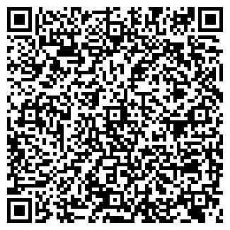 QR-код с контактной информацией организации КАРЦЕНТО, ООО