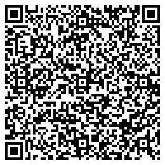 QR-код с контактной информацией организации ООО МАСТЕРФЛОРА